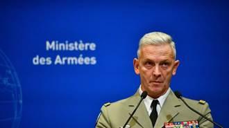 法軍總參謀長:美中競爭重組世界秩序 各國被迫選邊