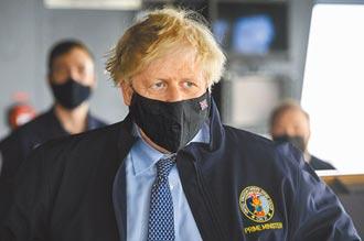 英航母首航亞洲 強森稱非針對北京