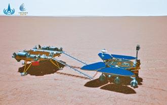 海納百川》大陸登陸火星後台灣的商機(趙爾東)