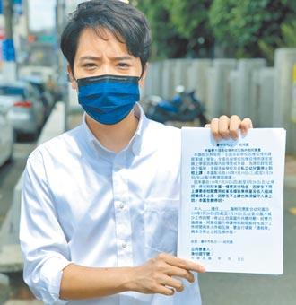 幼園老師被迫放無薪假 中市府:違法將開罰