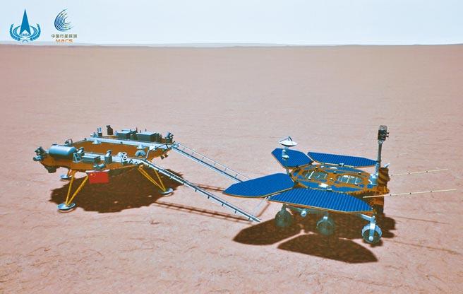 中國大陸國家航天局22日宣布,祝融號火星探測車已安全駛離著陸平台,到達火星表面「開始巡視探測」。(中新社)