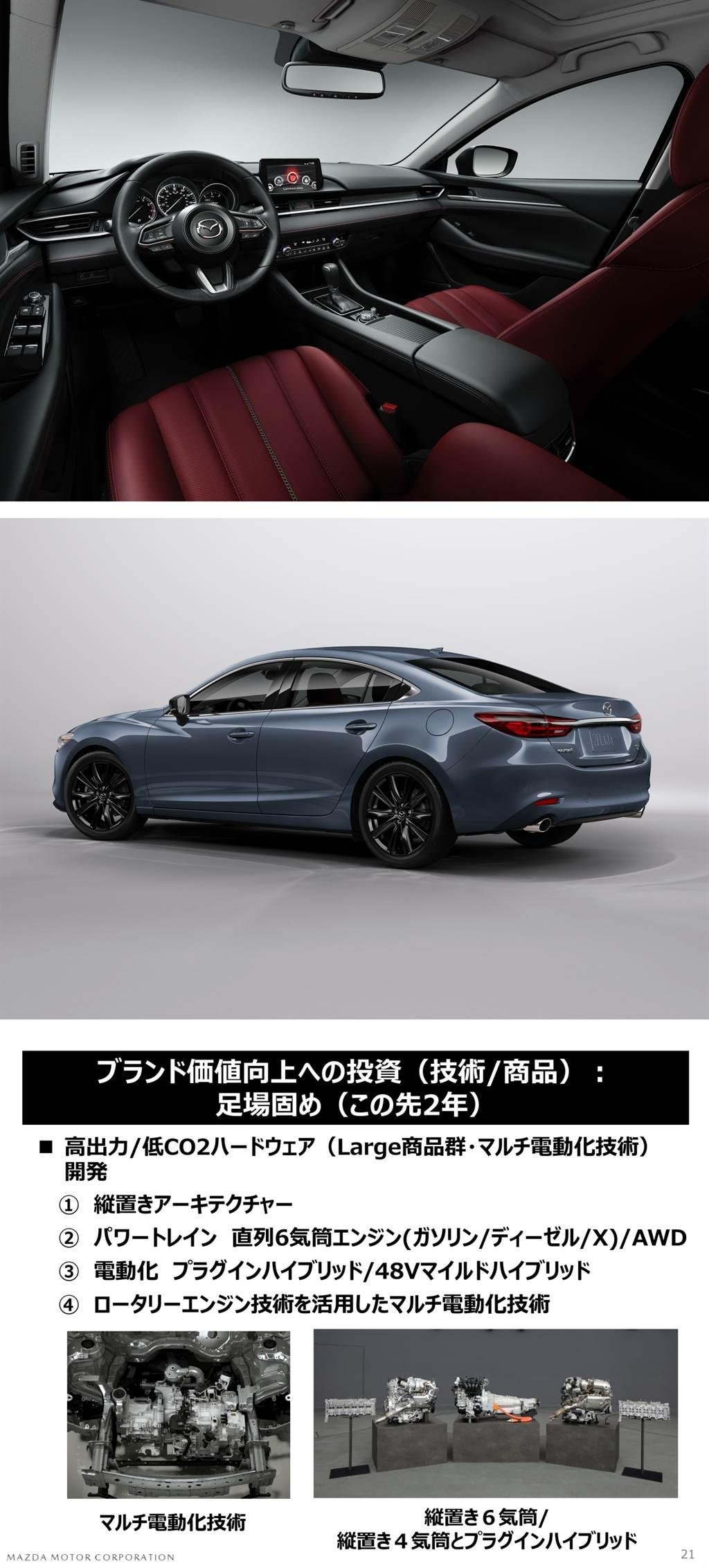 消費者習性改變影響,北美 Mazda 發布聲明 Mazda6、CX-3 庫存銷售完後退出市場