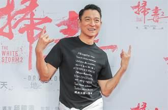 劉德華昔失言3字惹怒全港 20年後曝黑鍋真相反應超大器