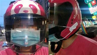 外送員出奇招「安全帽戴口罩」躲警 照片流出遭譙:防疫破口