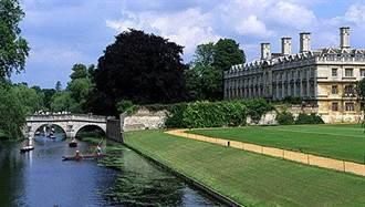 英國被曝以國家安全為由 審查牛津、劍橋大學陸生