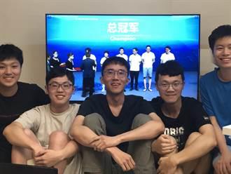 清華大學 勇奪ASC超級電競賽世界冠軍