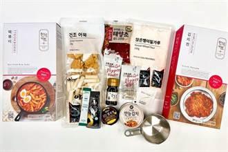 宅在家做韓食  600份韓食料理組合包免費送