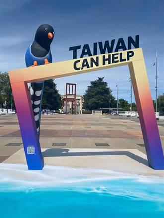 世衛大會24日開幕  日內瓦民眾驚訝排除台灣