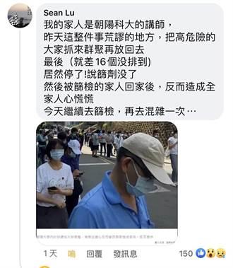 朝陽K歌團連環爆!台中市議會藍綠互槓談防疫快篩