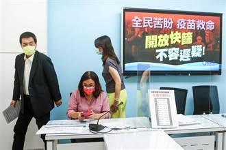 藍營砲轟疫苗政策 民進黨嗆:打擊第一線人員士氣