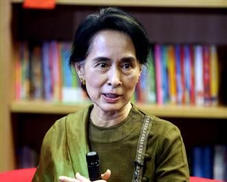 緬甸政變後本人首現身 翁山蘇姬出庭受審