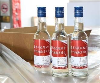 金門防疫酒精出產 明起鄰長分發每戶2瓶
