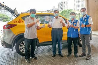 新竹縣動用第二預備金 防疫計程車服務不間斷