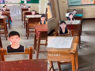 學生遠距上課 教室驚現詭異人頭照 真相曝光家長笑歪
