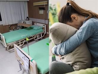 爸呼吸困難她急送醫住院 之後得知「隔壁床確診」崩潰自責