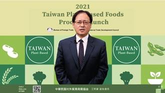 貿協攜6廠商 攻全球植物飲食商機