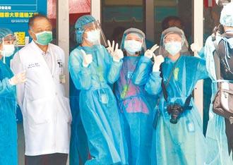 新北防疫人員因公染疫 每人補助10萬