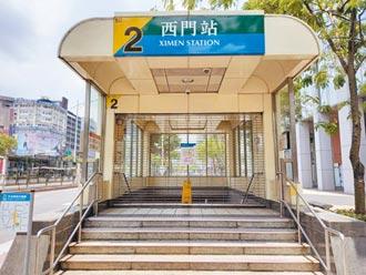 北捷西門、龍山寺站縮減出口 免費充電區停用