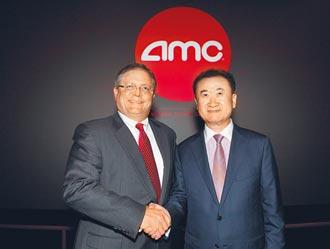 萬達賣AMC持股 拿回逾14億美元
