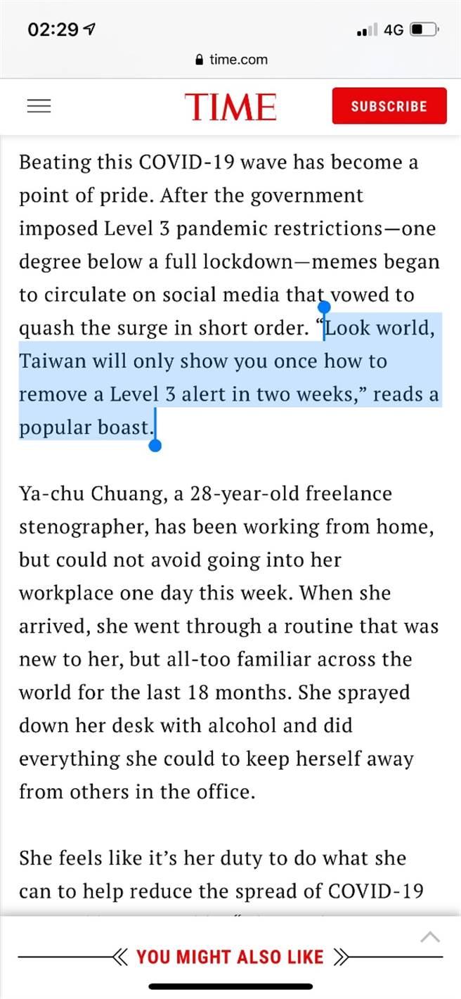 時代雜誌中報導中提到「世界看好了,台灣人只示範一次」在台灣的社群平台上流傳。(圖/PTT)