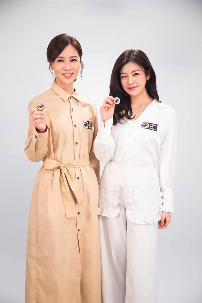 謝盈萱和陳妍希因「同恐不再 反歧視救助計畫」意外聚首。(愛最大慈善光協會提供)
