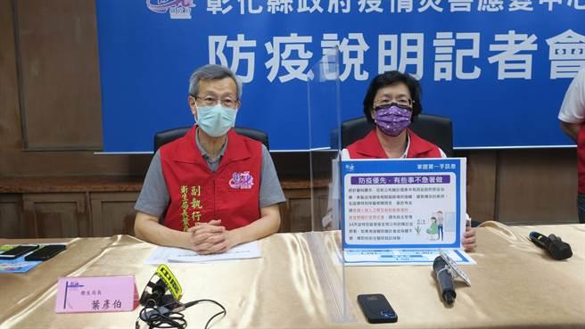 彰化縣長王惠美(右)24日呼籲「有些事不急著做」不必要人與人的連結應停止,若有這些場所繼續違法偷偷做,縣府和警方會全力盡快清除。(謝瓊雲攝)