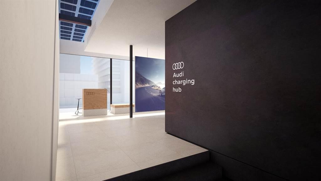 Audi推出結合休息站功能全新快速充電概念站