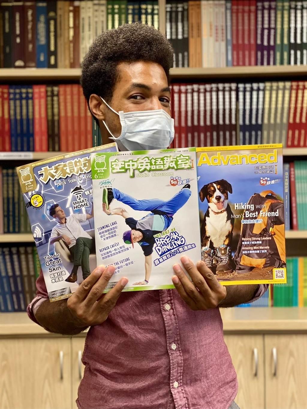 《空中英語教室》推出輕鬆學習英語的「數位學習免費試閱」活動。(《空中英語教室》提供)