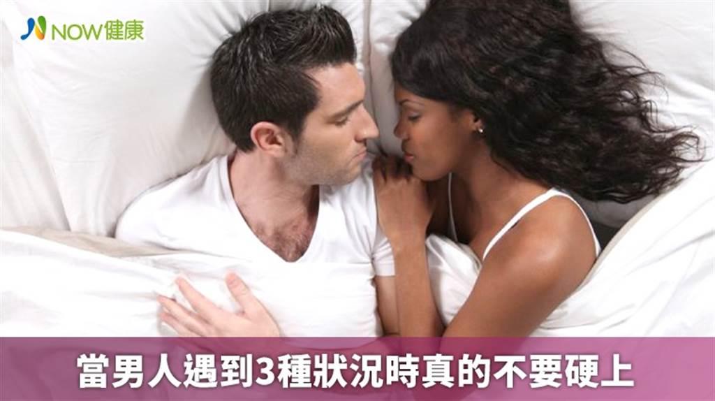 個人都有生理需求,在經營婚姻生活時,如能滿足另一半的需求,不管是性慾或是食慾,相信可以讓感情變得更好。(圖/NOW健康提供)