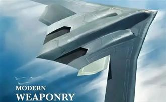 陸官方首曝轟-20可攻第二島鏈 2020年代末料發揮戰力