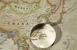 美機密國防文件顯示:1958年台海危機時計畫核武打擊共軍