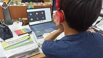 線上教學問題多 教團憂師生視力惡化、盲生學習品質打折