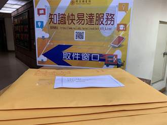 國圖提供資料快送服務  幫忙遞送論文、期刊及書籍