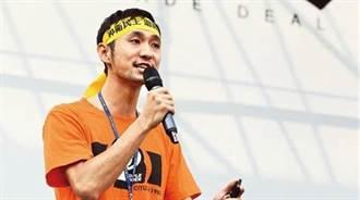 社運醫師柳林瑋猥褻3女 法院指「刻意營造氣氛」判有罪