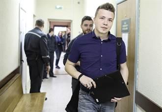 控白俄羅斯逮人行徑如劫機 歐盟允切斷空中聯繫