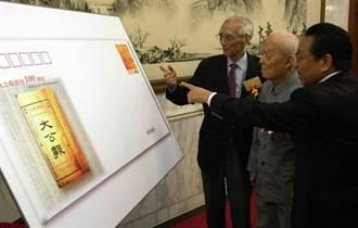 史話》五四紀念 彈如雨下 民族祭日──改革中國報業的無冕王(三)