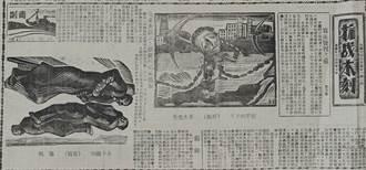 史話》重慶精神 浴血奮戰 不朽傳奇──改革中國報業的無冕王(四)