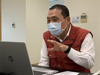 新北道安會報改採視訊 侯友宜:防疫三級警戒勢必延長