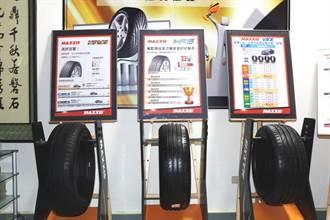 輸美轎車胎被課徵反傾銷稅 南港101.84%最高