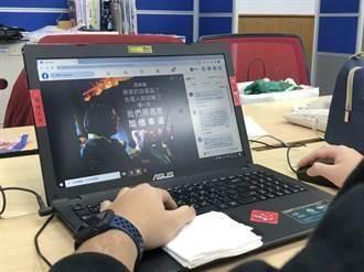 林瑋豐反串事件惹議 民進黨:並非林姓網友號召刪除「疾管家」