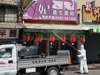 15日就宣布八大行業停業 竹市男21日到員林「按摩」確診