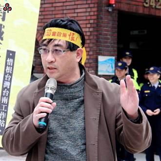 教授陳致曉批蔡政府:「朕即國家」體制 更加法西斯化