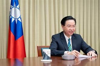台灣處於最前線 吳釗燮籲各國多邊合作制止陸侵略