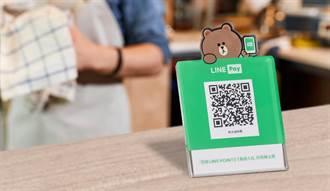 無接觸支付夯 詢問加入LINE Pay商家大增4成