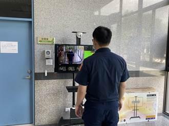 林口警設置AI熱成像體溫偵測儀 防堵新冠病毒