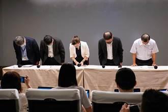 尚青論壇》還要讓民進黨繼續賭嗎?(林廣挺)