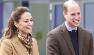 凱特接手菲立普親王重要任務 成王室最大資產