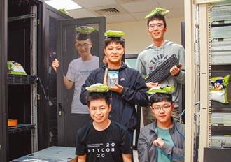 國際超級電腦大賽 清大4度奪冠