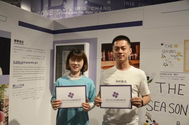 學員獲得和平使者證書/旺旺中時文化傳媒提供。