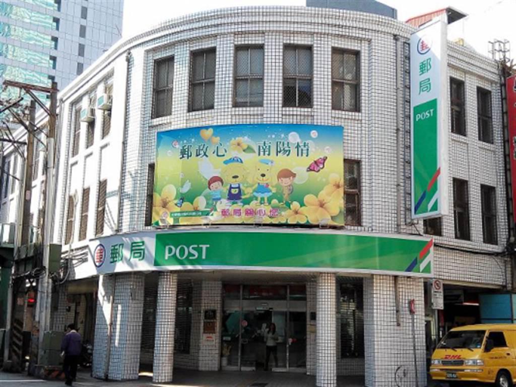 日前才結束報名的中華郵政(郵局),今年將招考1695人。(圖/1111人力銀行提供)